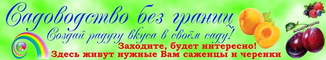 Экоферма22.рф