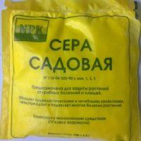 Препараты для выращивания растений, растущих в кислой почве
