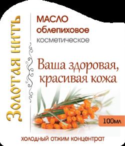 Натуральные товары для здоровья