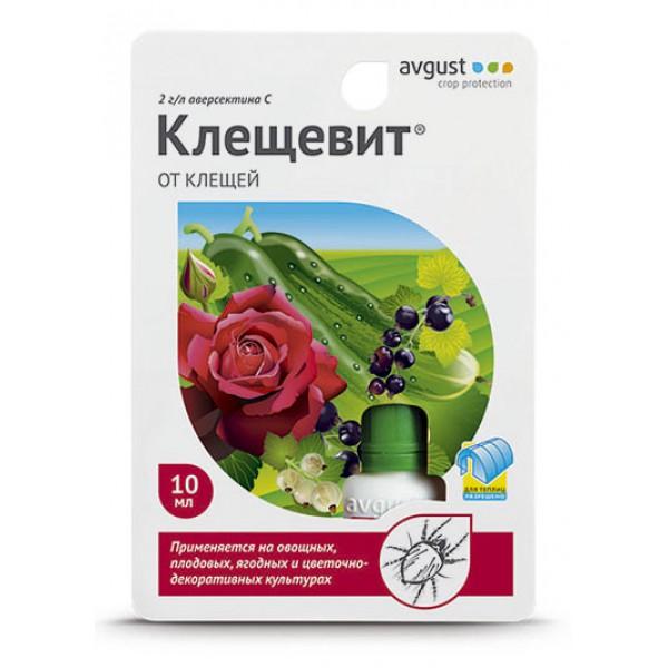 Клещевит -эффективный препарат от клещей и трипсов